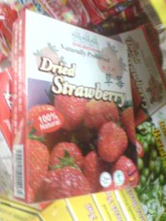Dried Strawberry @ Giant