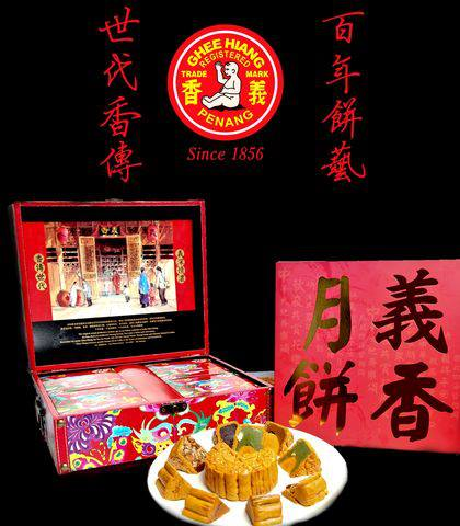 MOONCAKE PROMOTION AT GHEE HIANG