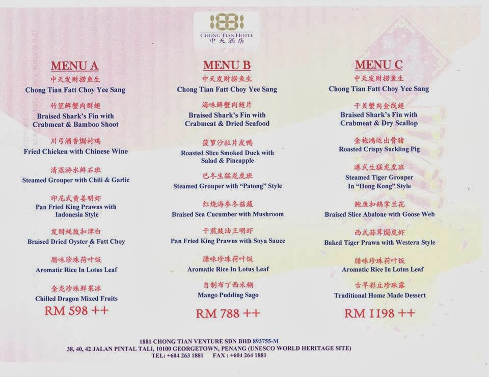 CHINESE NEW YEAR MENU AT 1881 CHONG TIAN HOTEL, PENANG