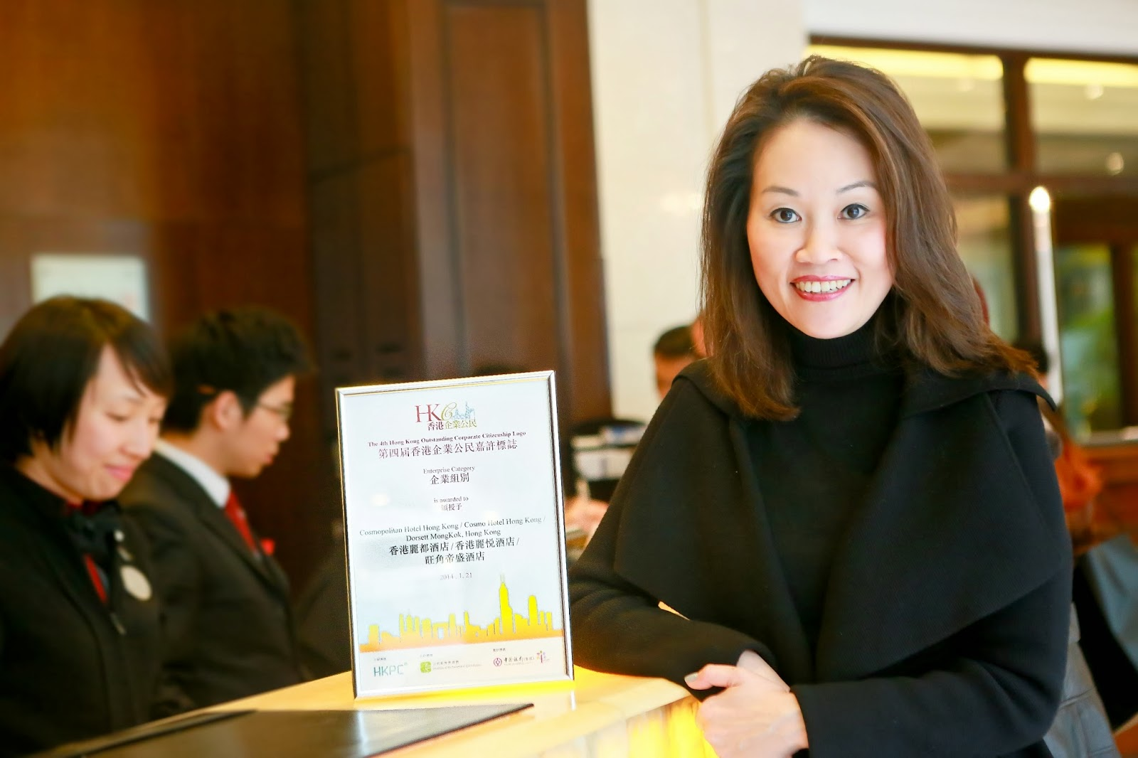 COSMOPOLITAN HOTEL, COSMO HOTEL AND DORSETT MONGKOK, HONG KONG HONOURED WITH CORPORATE CITIZENSHIP LOGO AWARD 2014