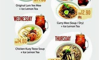 20% OFF DAILY SPECIAL AT LAM MEE YA