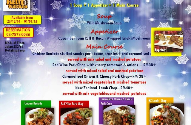 CHRISTMAS SET DINNER PROMOTION @ RETRO KITCHEN