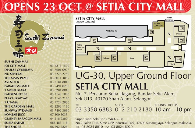 NEW: SUSHI ZANMAI @ SETIA CITY MALL