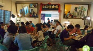 Chang Jiang White Coffee @ Ipoh: An Ipoh White Coffee to Die for