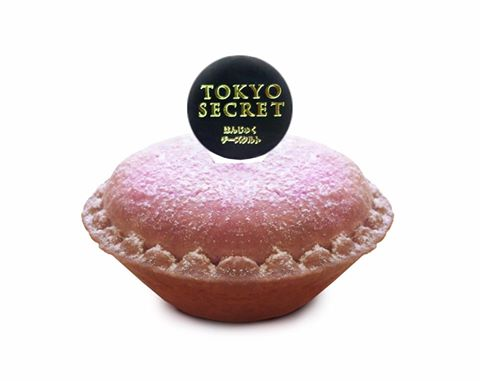 Coming Soon: PURPLE SWEET POTATO x HANJUKU Cheese Tart in Tokyo Secret
