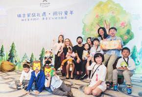 St. Regis Hotels & Resorts & Guomai Press Inspire Young Travelers with Family Traditions Program at The St. Regis Macao