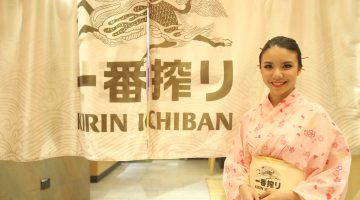 Get An Exquisite Taste of Japan with Kirin Ichiban