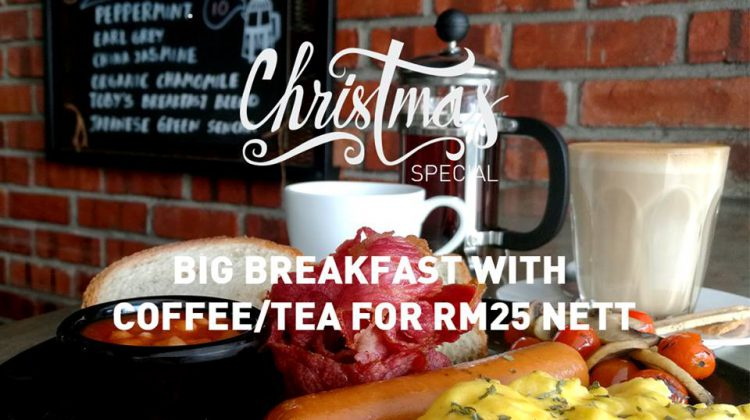 Christmas Special Promotion @ Crave